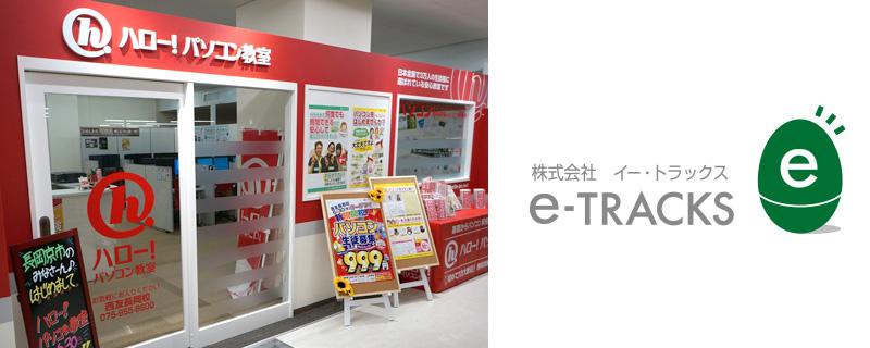 (東京)ITディレクター(行動科学・AI・音声技術の新サービス開発)